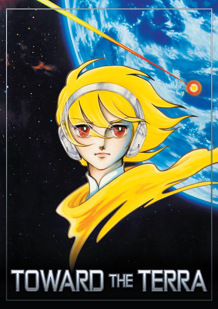 Toward the Terra Movie Remastered DVD
