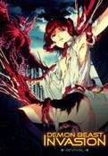 Demon Beast Invasion Revival DVD