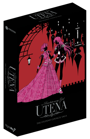 Revolutionary Girl Utena Set 1 Limited Edition DVD