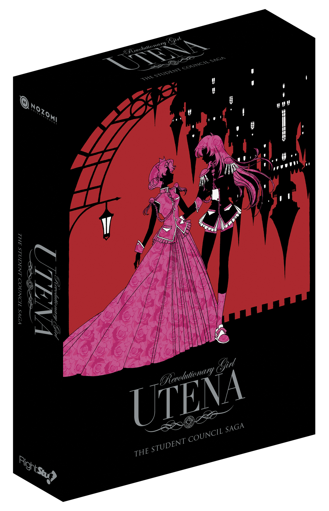 Revolutionary Girl Utena Set 1
