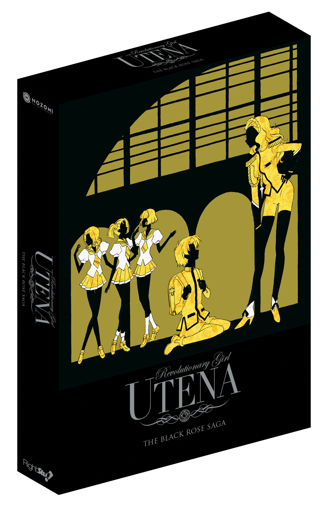 Revolutionary Girl Utena Set 2 Limited Edition DVD