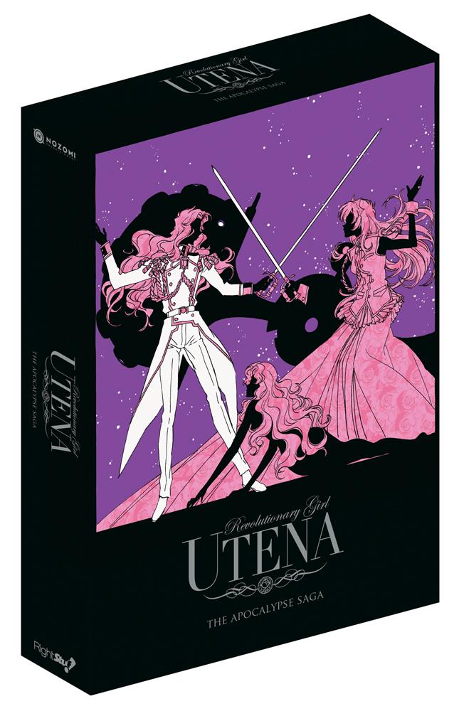Revolutionary Girl Utena Set 3 Limited Edition DVD
