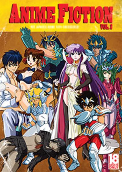 Anime Fiction DVD 2