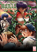 Mania Secret of the Green Tentacle DVD