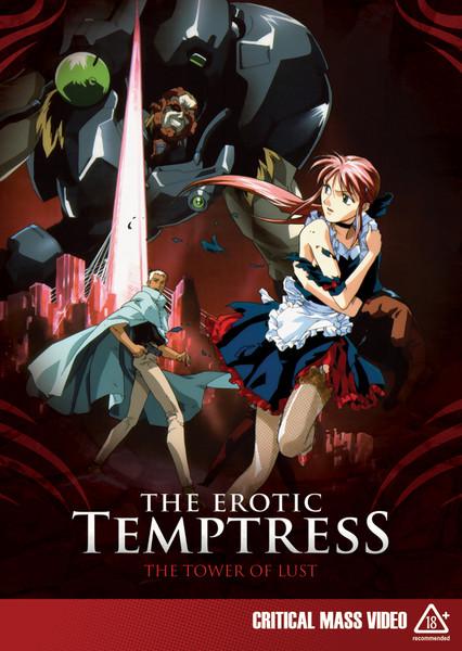 The Erotic Temptress (Imma Youjo) Bundle DVD