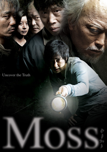 Moss Special Edition DVD LiveAction