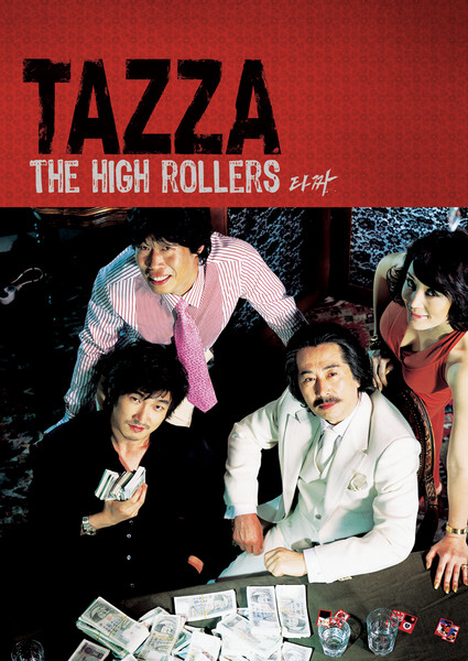Tazza The High Rollers Special Edition DVD