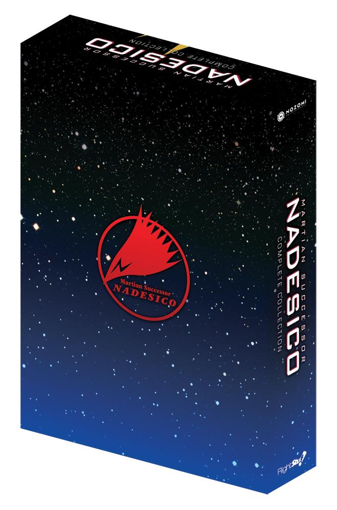 Martian Successor Nadesico Limited Edition DVD