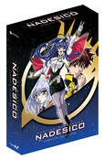 Martian Successor Nadesico Limited Edition DVD