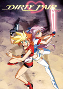 Dirty Pair Flash Complete Collection DVD