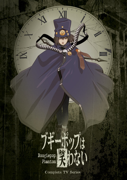 Boogiepop Phantom Complete TV Series DVD