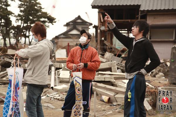 Pray For Japan DVD