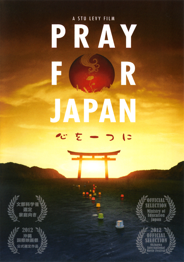 Pray For Japan DVD
