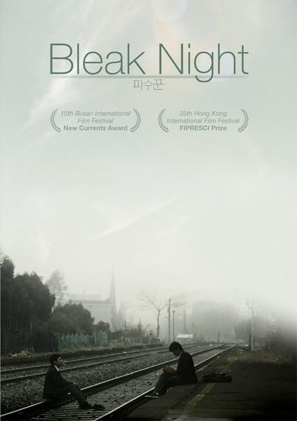 Bleak Night DVD LiveAction