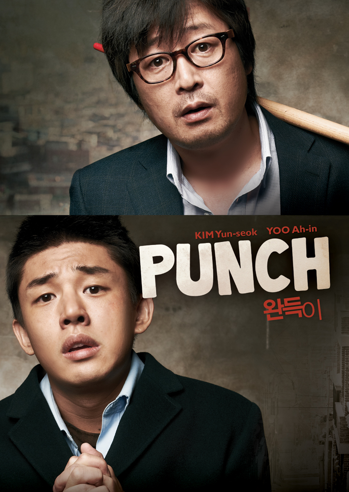 Punch Special Edition DVD