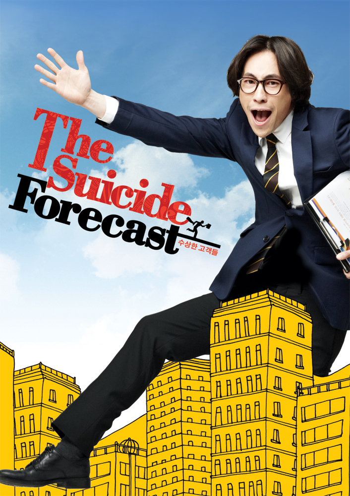The Suicide Forecast DVD