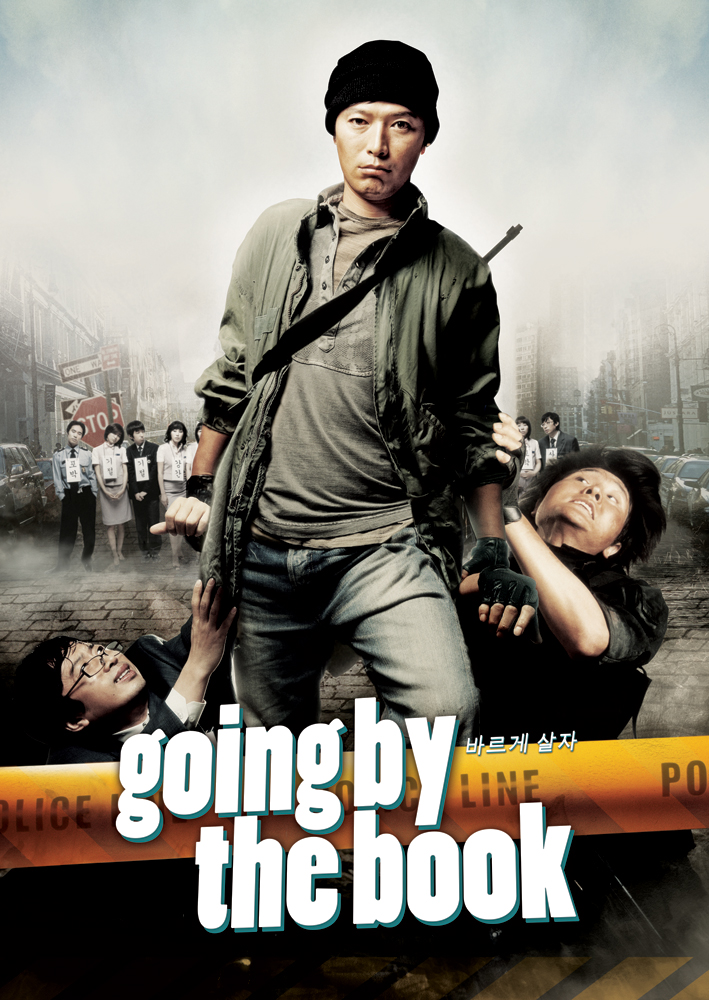 Going by the Book Special Edition DVD