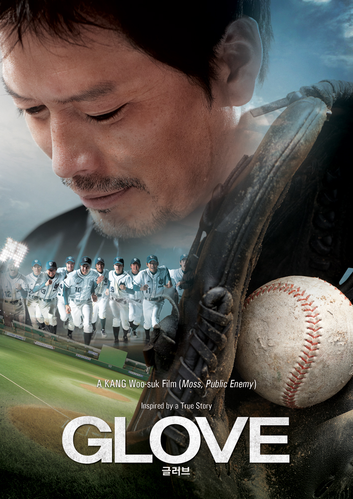 Glove Special Edition DVD