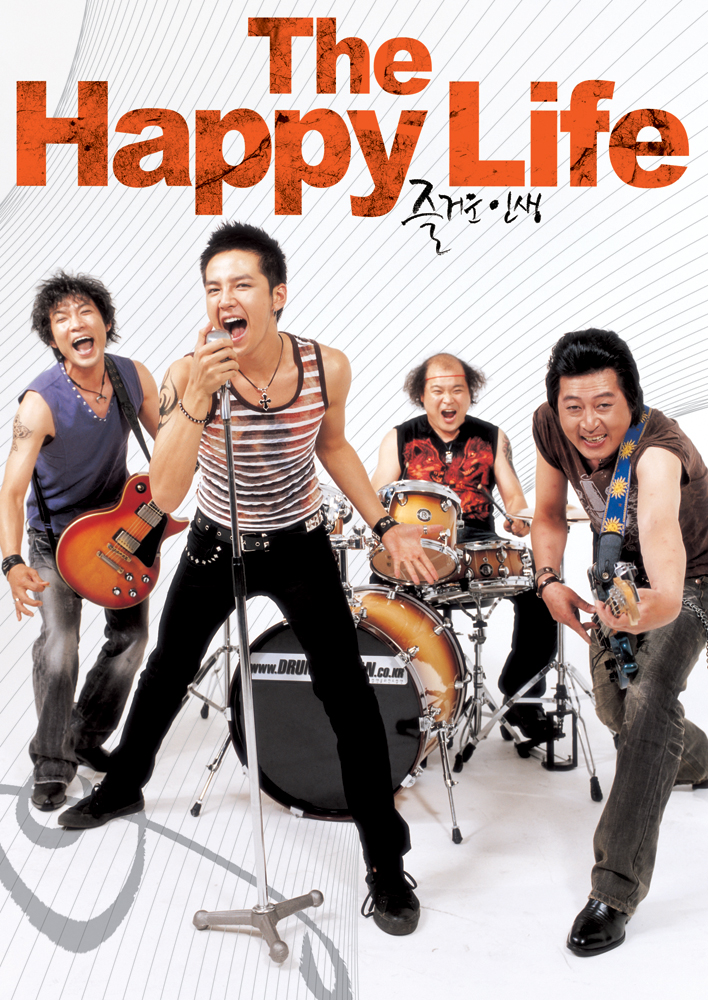 The Happy Life Special Edition DVD