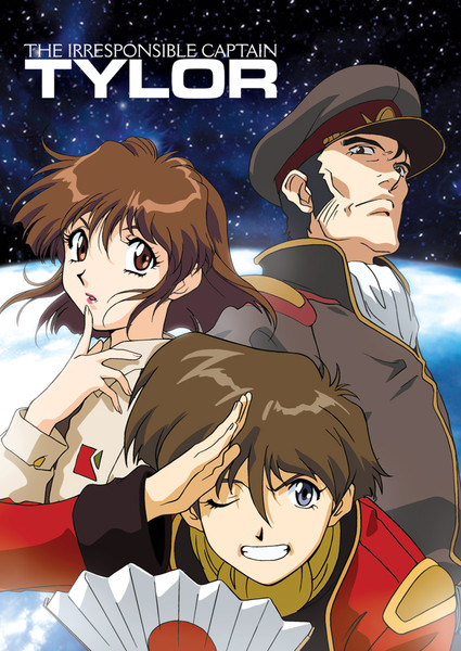 Irresponsible Captain Tylor TV Series DVD Remastered