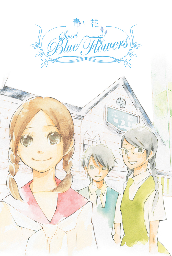 Sweet Blue Flowers DVD