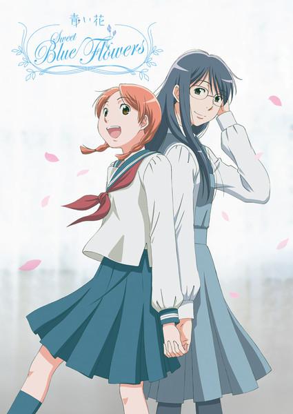 Sweet Blue Flowers DVD