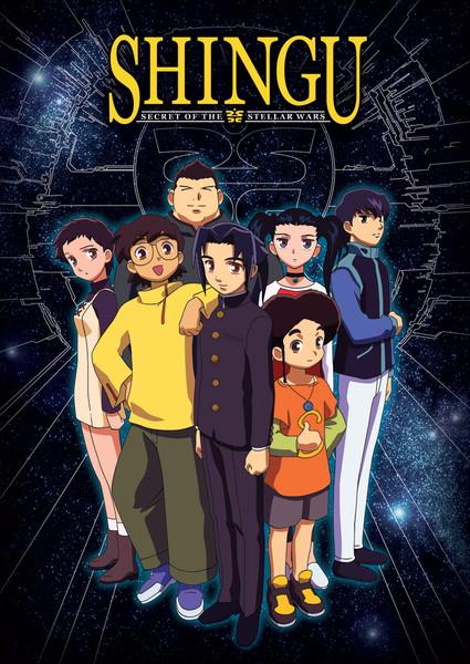 Shingu Secret of the Stellar Wars Complete Collection DVD