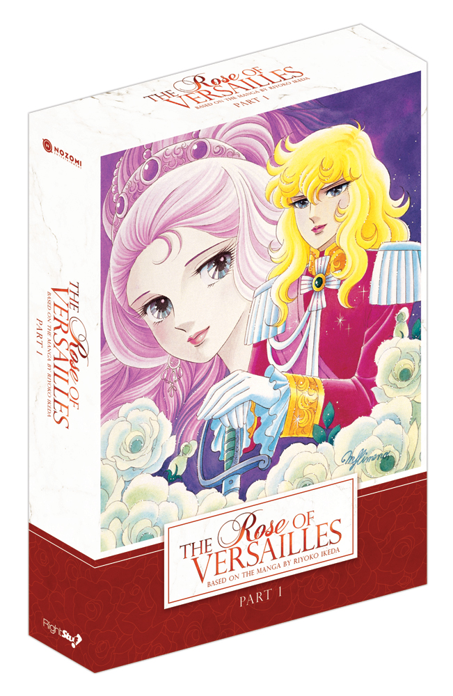 The Rose of Versailles Part 1 Limited Edition DVD