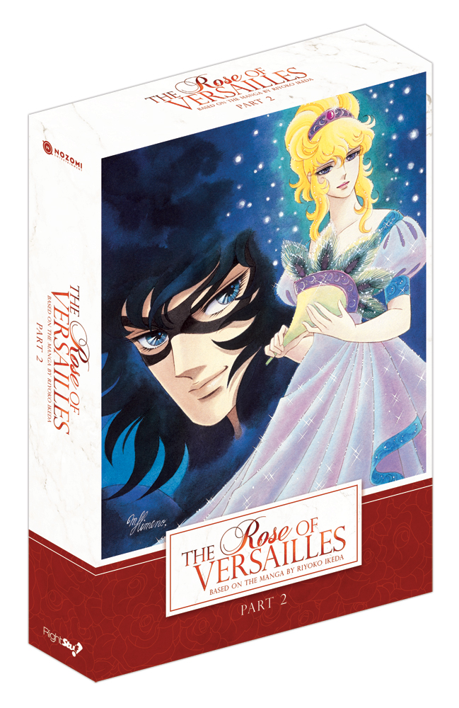 The Rose of Versailles Part 2 Limited Edition DVD