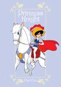 Princess Knight Part 1 DVD