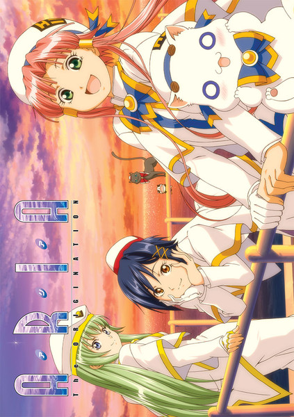 Aria The Origination Season 3 + Arietta OVA DVD Litebox