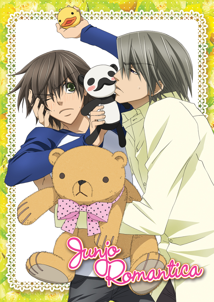 Junjo Romantica Season 1 DVD Litebox