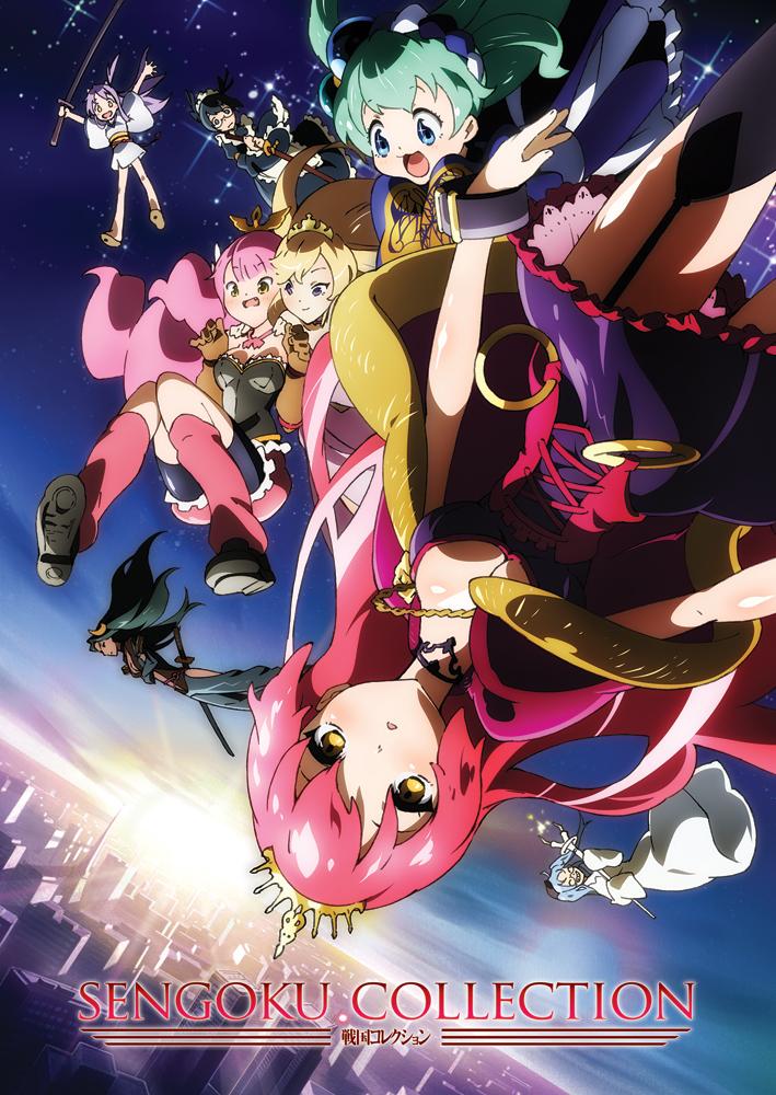 Sengoku Collection DVD