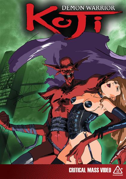 Demon Warrior Koji DVD