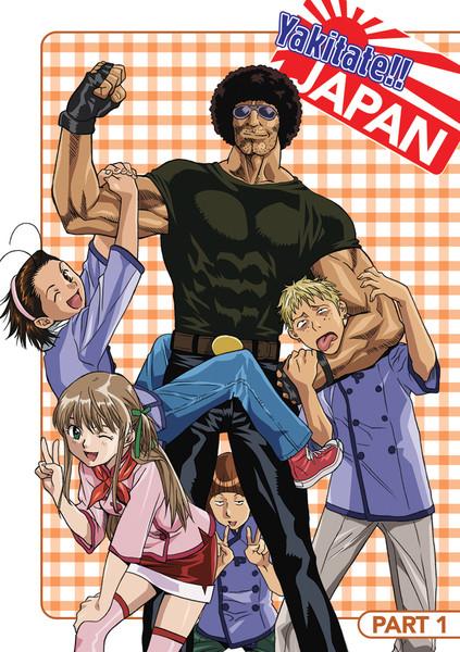 Yakitate Japan Part 1 DVD