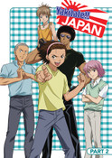 Yakitate Japan Part 2 DVD