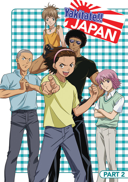 Yakitate Japan Part 2 DVD