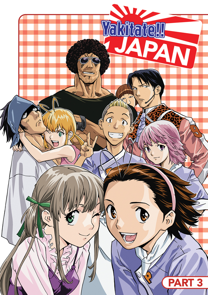 Yakitate Japan Part 3 DVD 742617153624