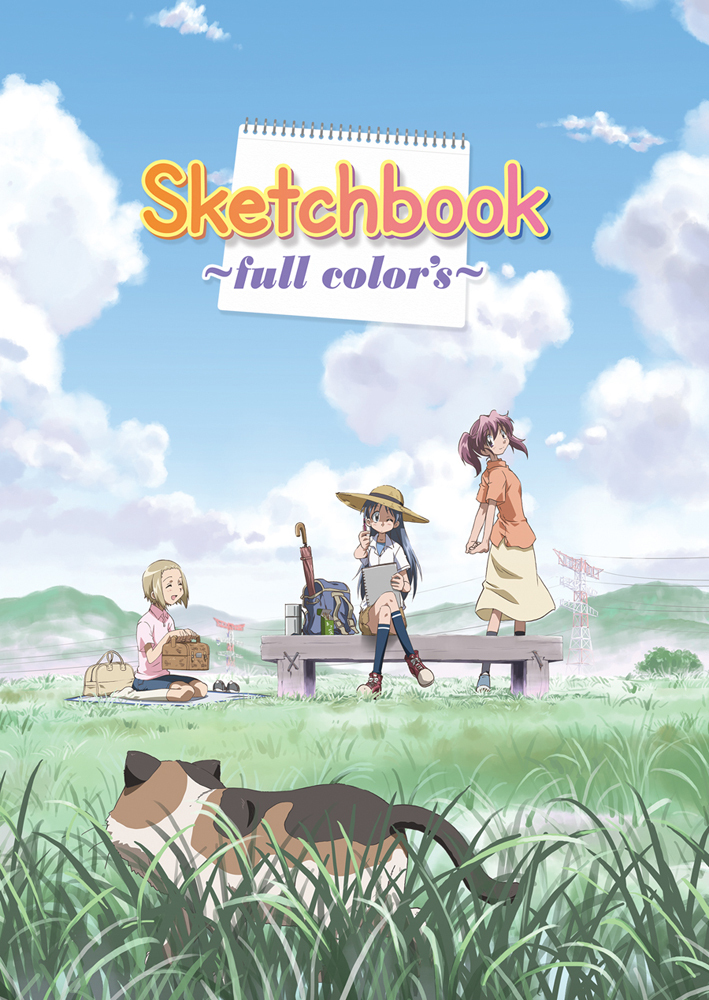 Sketchbook full color's DVD