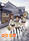 Tamayura Hitotose DVD