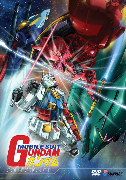 Mobile Suit Gundam Part 1 DVD