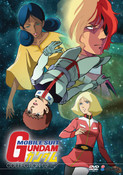 mobile suit gundam part 2 dvd -p-