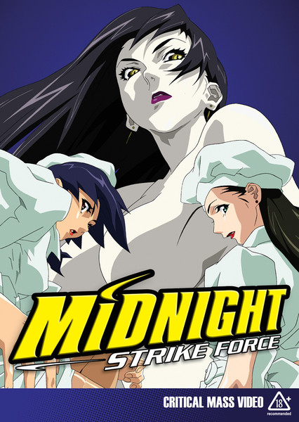 Midnight Strike Force DVD