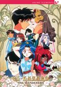 El-Hazard The Wanderers DVD Anime Elements