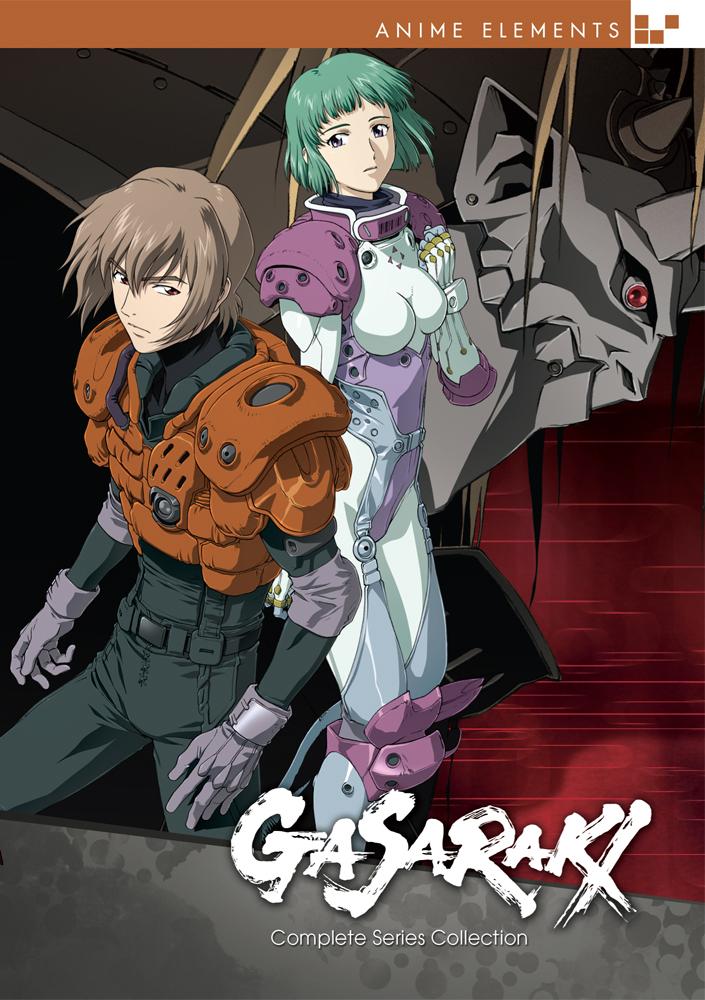Gasaraki DVD Anime Elements