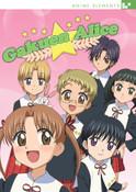 Gakuen Alice DVD Anime Elements