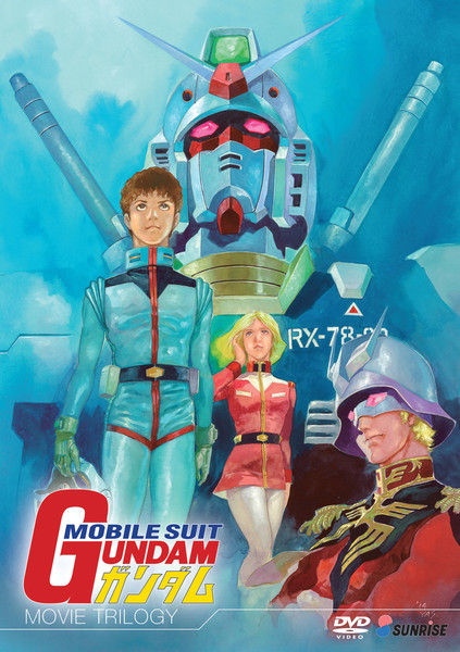 Mobile Suit Gundam Movie Trilogy DVD