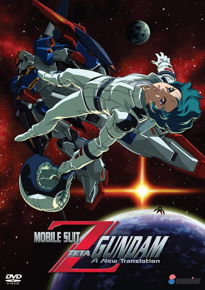 Mobile Suit Zeta Gundam: A New Translation DVD