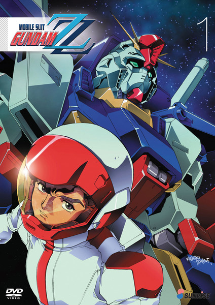 Mobile Suit Gundam ZZ Collection 1 DVD