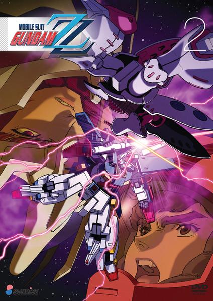 Mobile Suit Gundam ZZ Collection 2 DVD